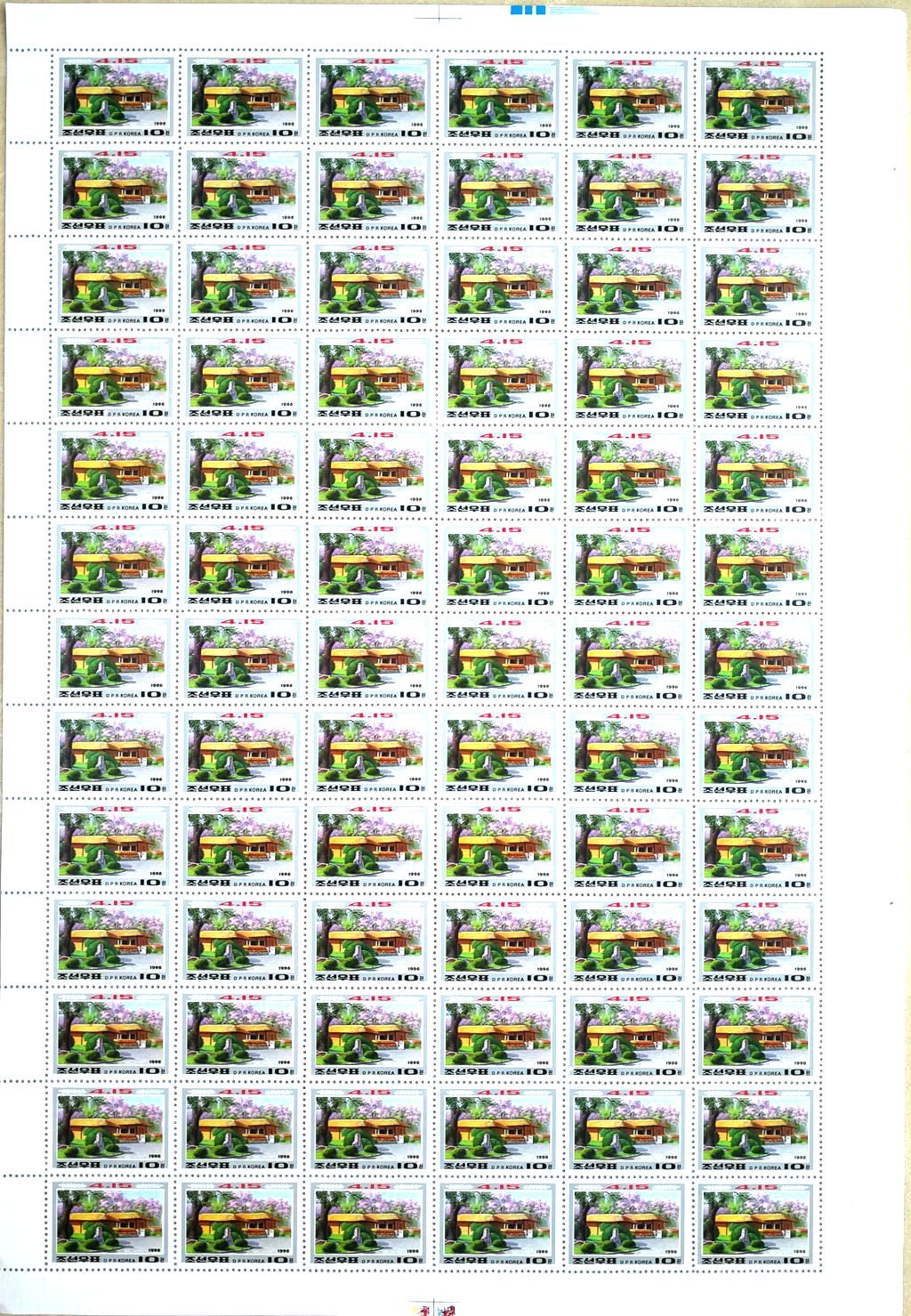 "L4490, Korea ""Kim Il Sung's Birthplace"", Full Sheet of 78 Pcs Stamps, 1996"