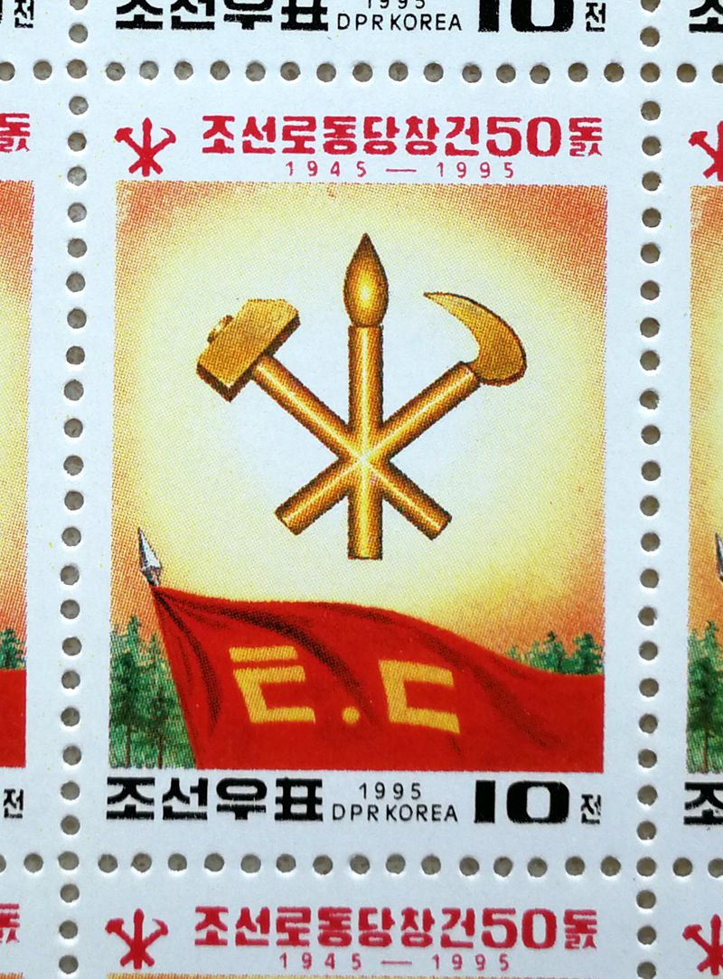 "L4491, Korea ""50th Anni. Workers' Party"", Full Sheet of 78 Pcs Stamps, 1995"