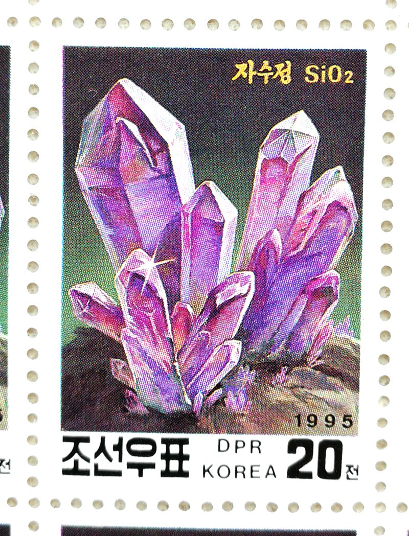 "L4497, Korea ""Amethyst, World Philatelic Exhibition"", Full Sheet of 36 Pcs Stamps, 1995"