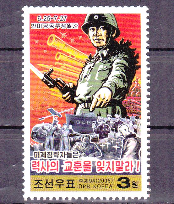 L4536, Korea Anti-USA Joint Struggle, Full set of 1 Pcs Stamp, 2005