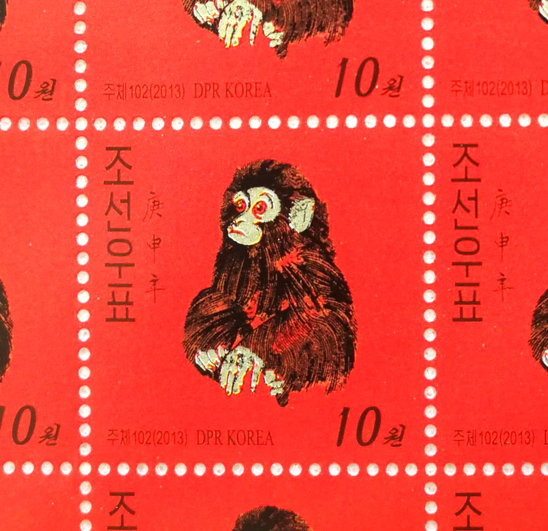 "L4550, Korea ""Monkey"", Full Sheet of 80 Pcs Stamps, 2013"