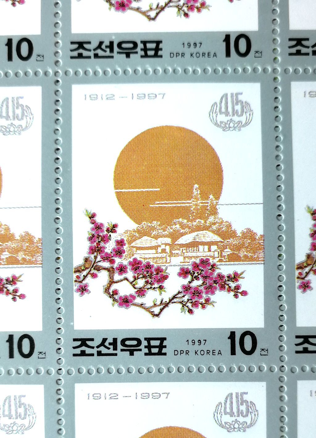 "L4578, Korea ""85th Birthday of Kim Il Sung"", Full Sheet of 49 Pcs Stamps, 1997"