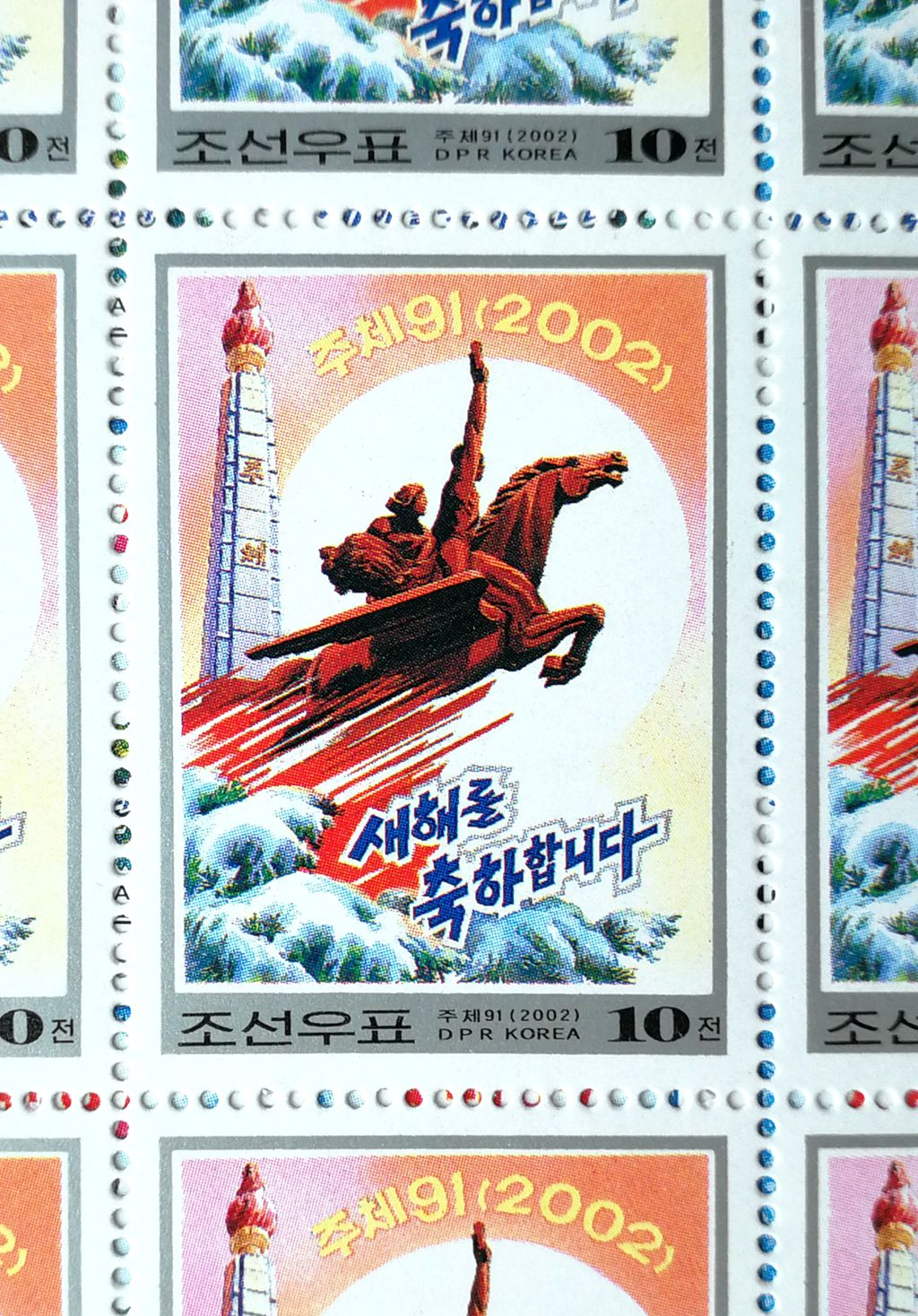"L4582, Korea ""Happy New Year Chollima"", Full Sheet of 49 Pcs Stamps, 2002"