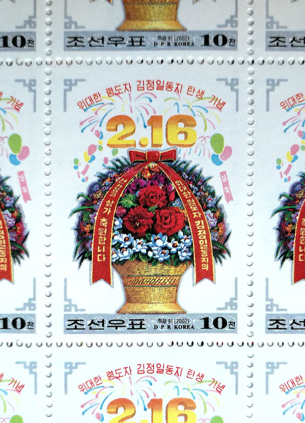 "L4584, Korea ""90th Birthday of Kim Il Sung"", Full Sheet of 55 Pcs Stamps, 2002"