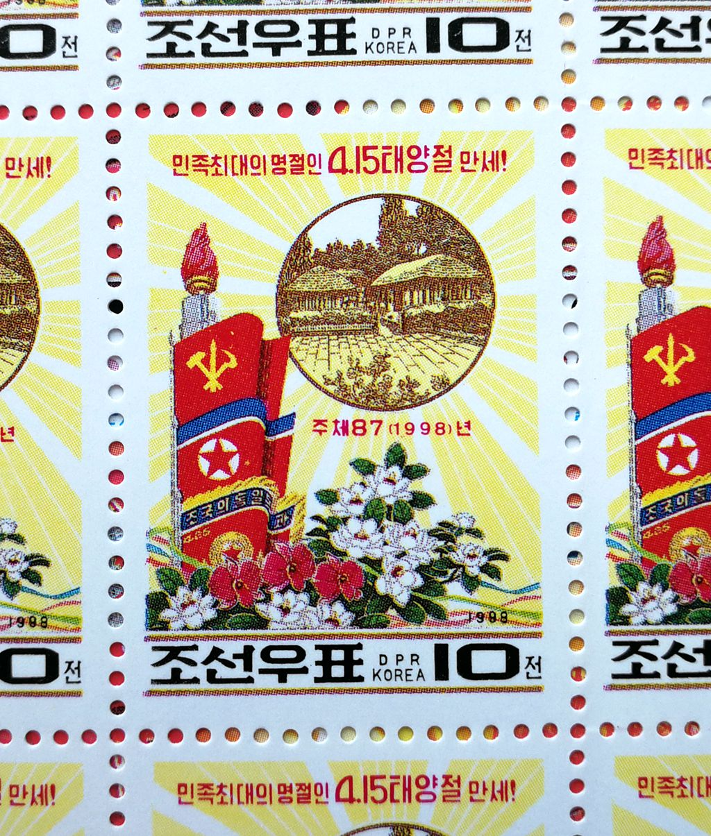 "L4588, Korea ""Birthday of Kim Il Sung"", Full Sheet of 78 Pcs Stamps, 1998"
