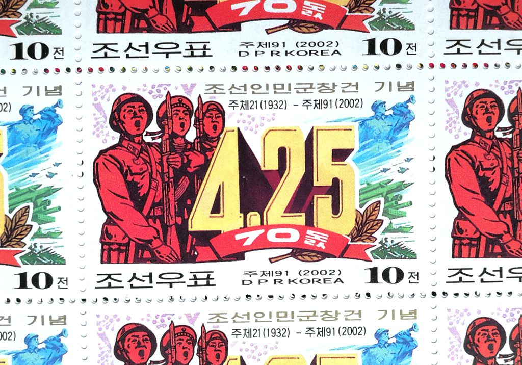 "L4590, ""70th Anni. Korea Peoples Army"", Full Sheet of 49 Pcs Stamps, 2002"