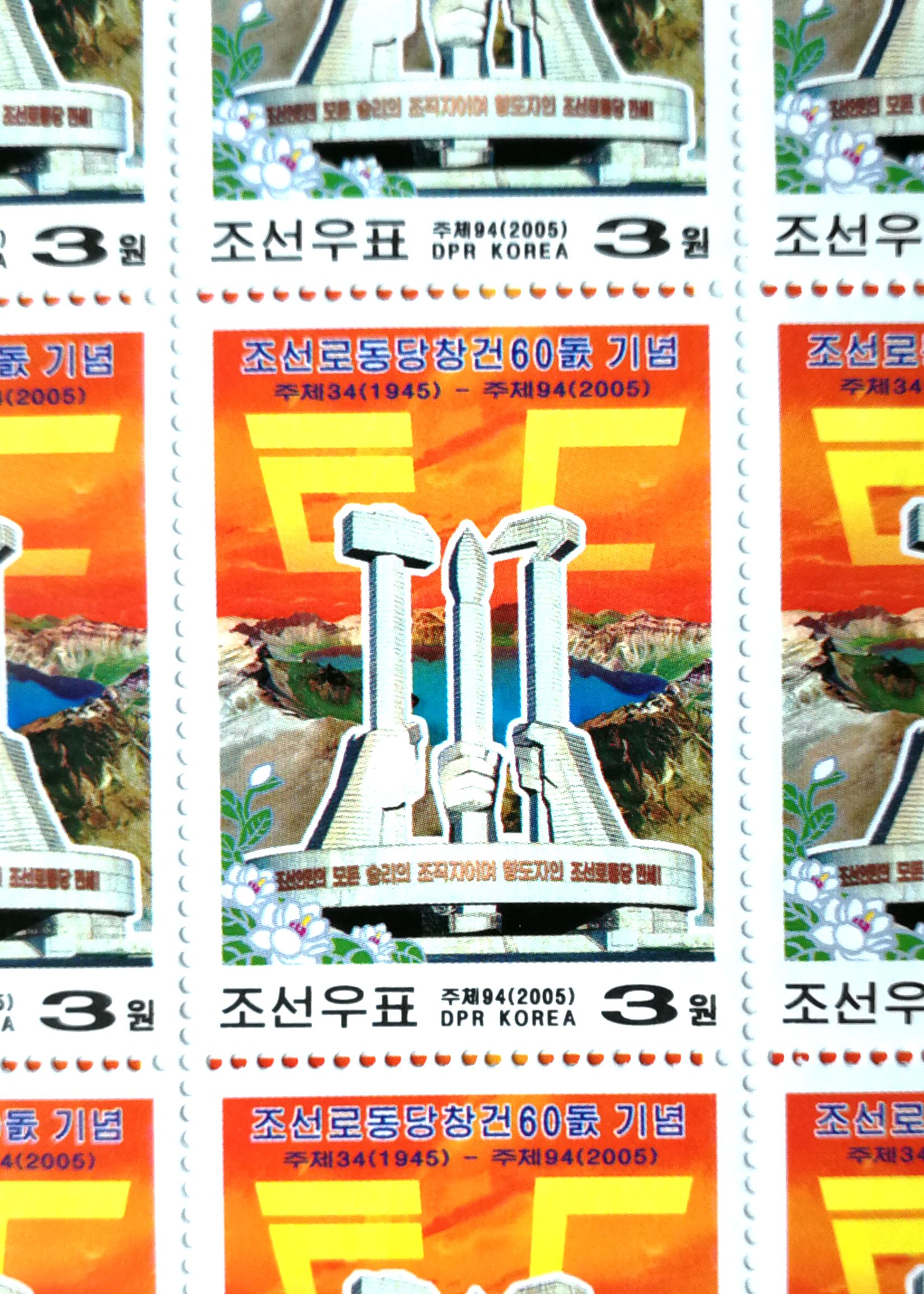"L4592, Korea ""60th Anni. Worker Party of Korea"", Full Sheet of 49 Pcs Stamps, 2005"