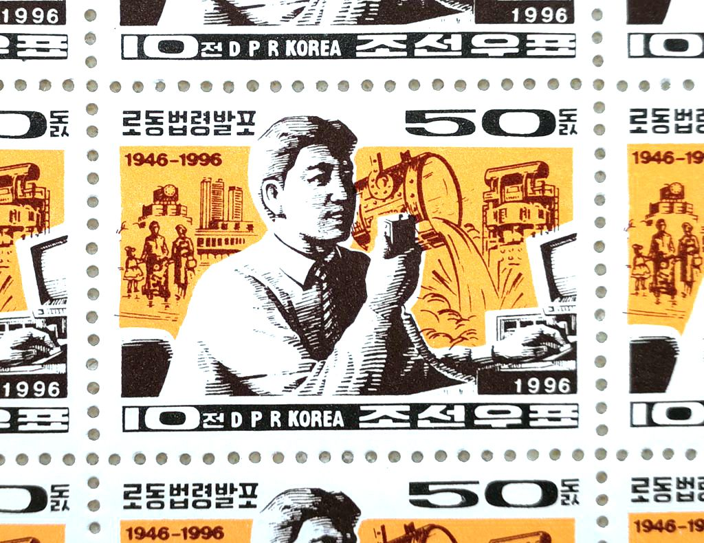"L4596, Korea ""50th Anniv. of Labour Law"", Full Sheet of 36 Pcs Stamps, 1996"