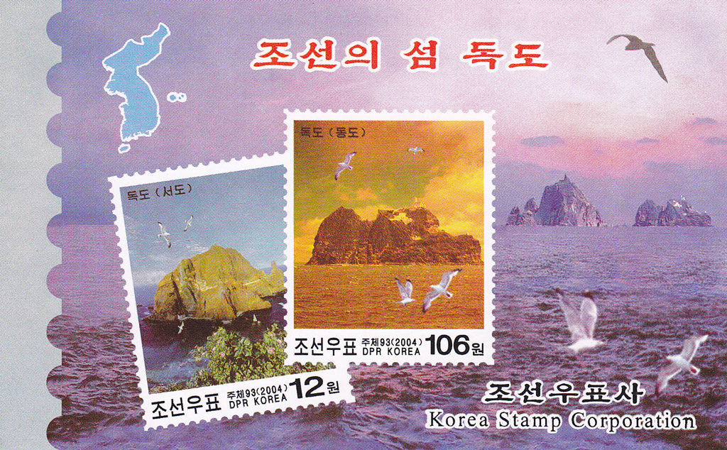 L9001, Korea Dokdo Stamp Booklet, Dokdo Islands Map (Takeshima) 2004