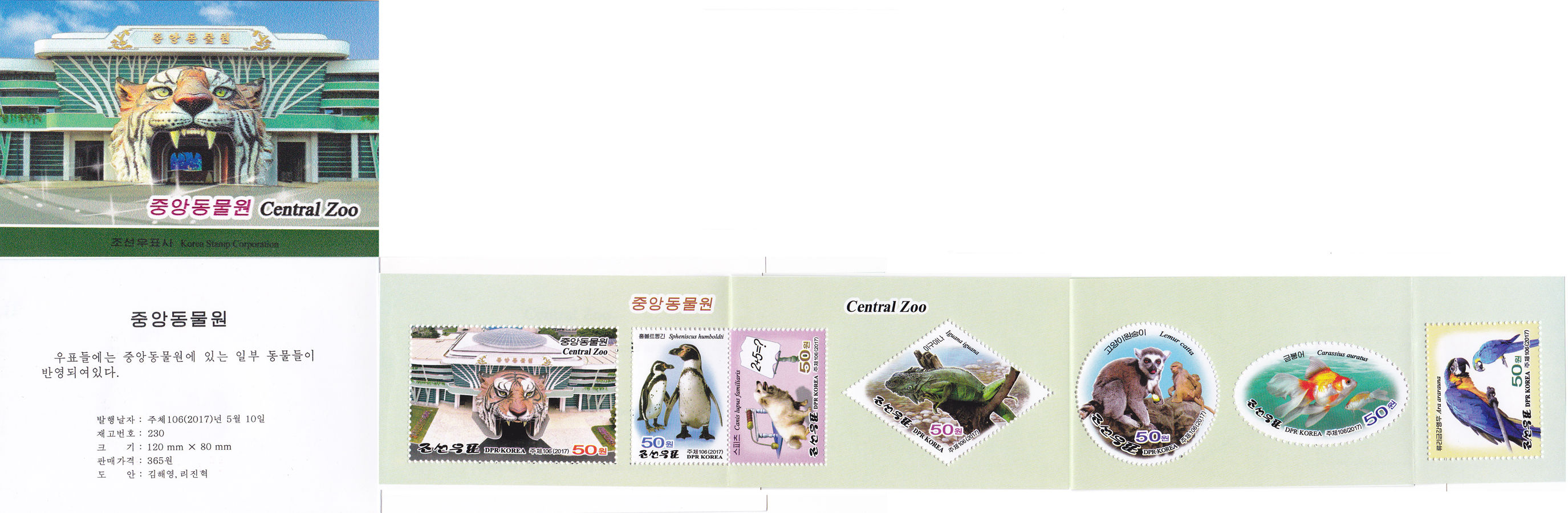 L9008, Korea Pyongyang Zoo Stamp Booklet, 2017