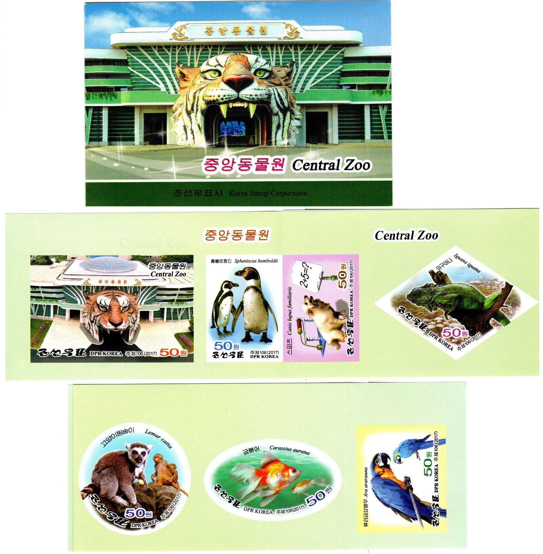 L9009, Korea Pyongyang Zoo Stamp Booklet, 2017 Imperforate