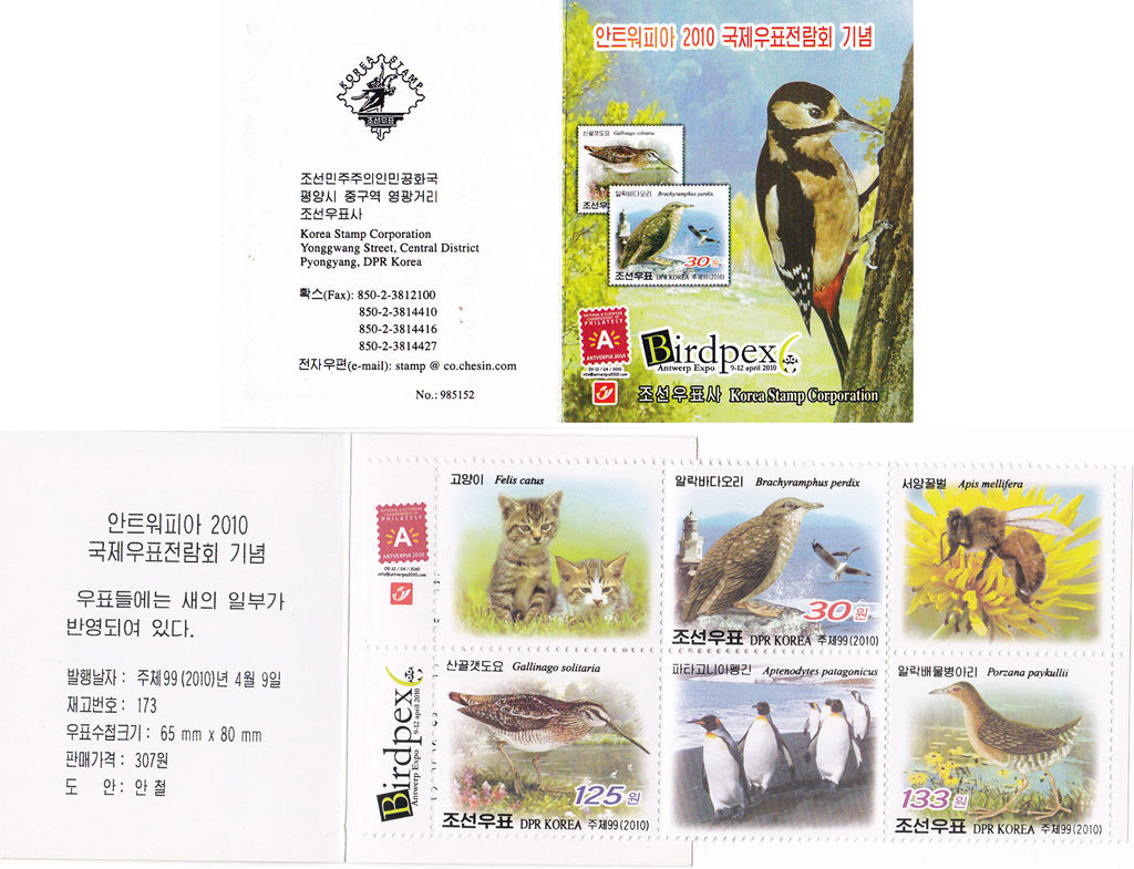 L9010, Korea Antwerp Expo 2010 Stamp Booklet, Bird, Birdpex