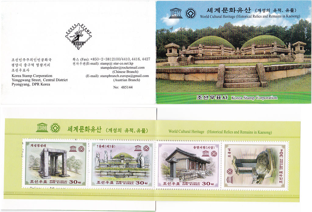 L9014, Korea World Heritage Stamp Booklet, 2014 Kaesong