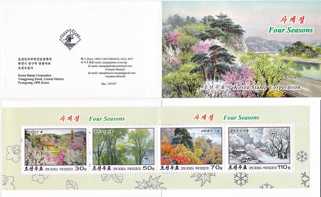 L9022, Korea Pyongyang Four Seasons Stamp Booklet, 2013