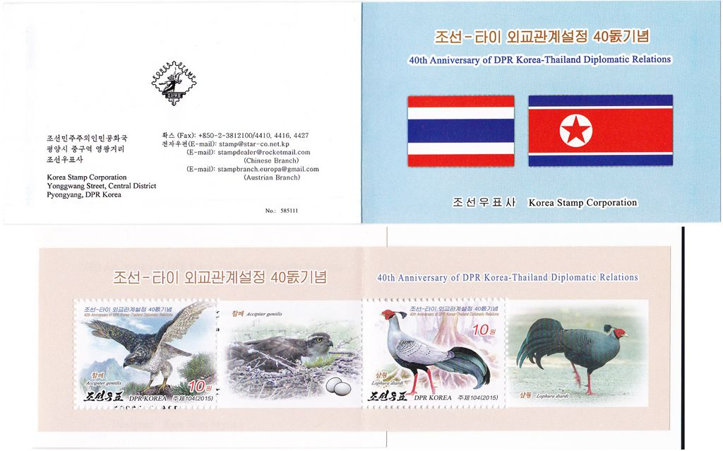 L9024, Korea-Thailand Diplomatic Relation Stamp Booklet, 2015