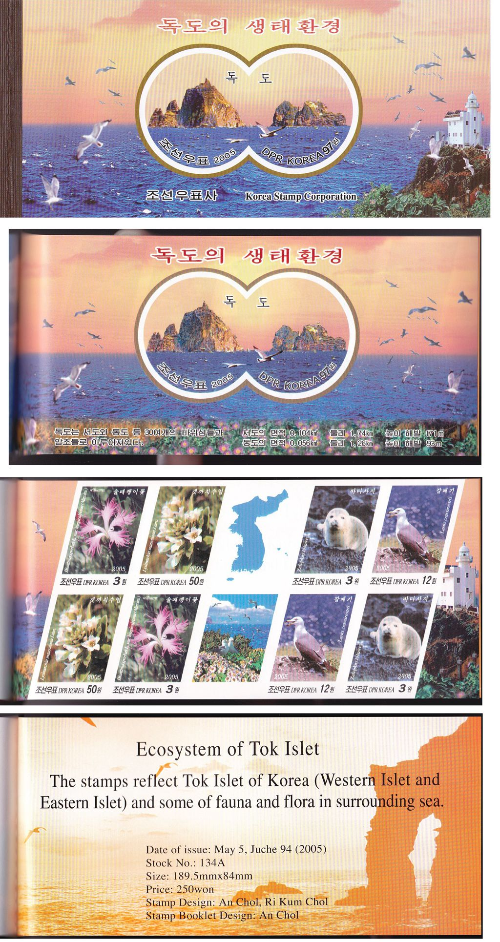 L9044, Korea Horses Painting Stamp Booklet, 2002