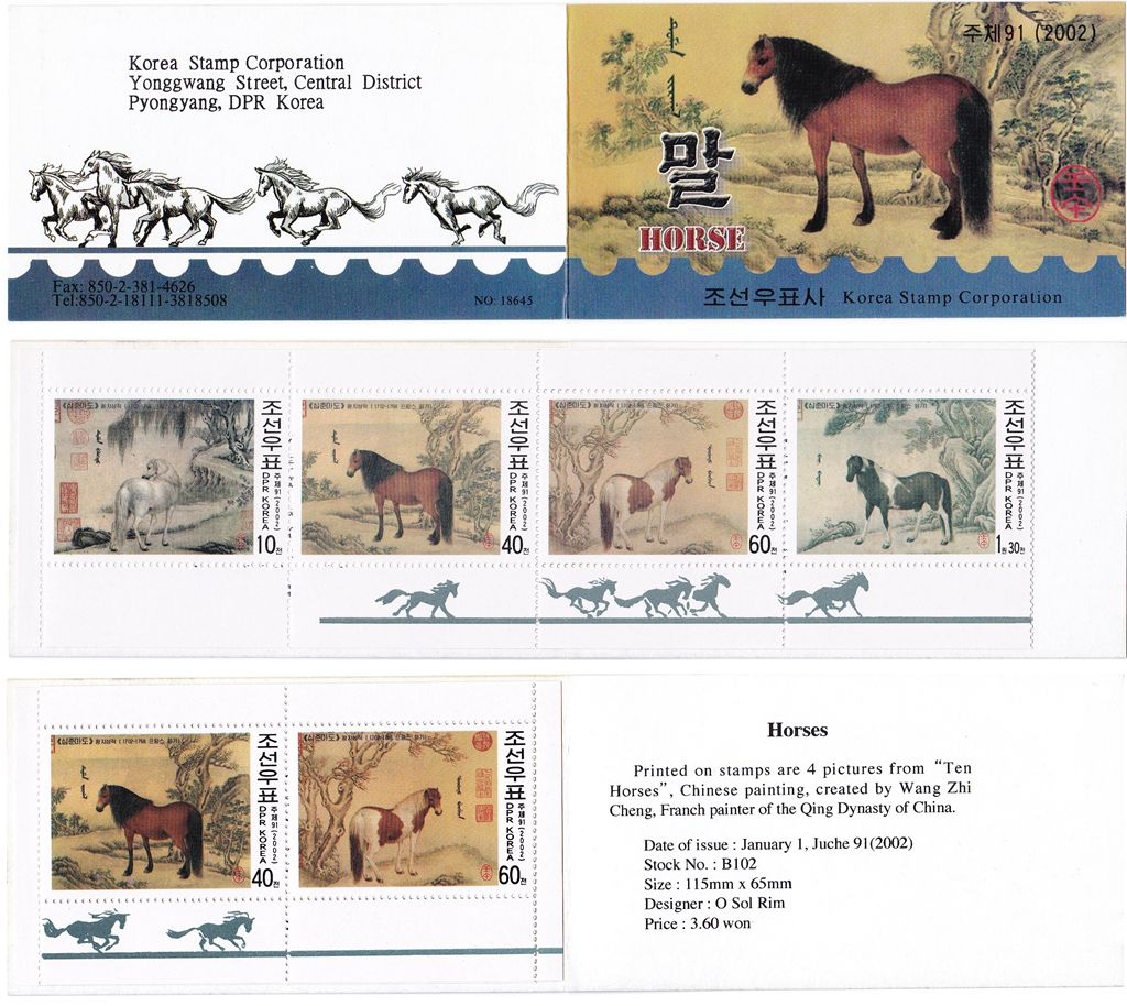 L9046, Korea Dokdo Stamp Booklet, Dokdo Islands (Takeshima) 2005 Imperforate