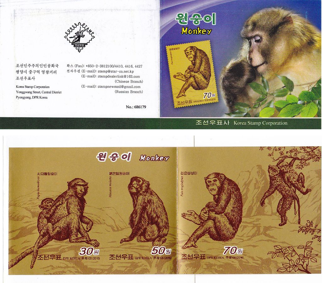 "L9068, Korea ""Monkey, Happy New Year"" Stamp Booklet, 2016 Imperforate"