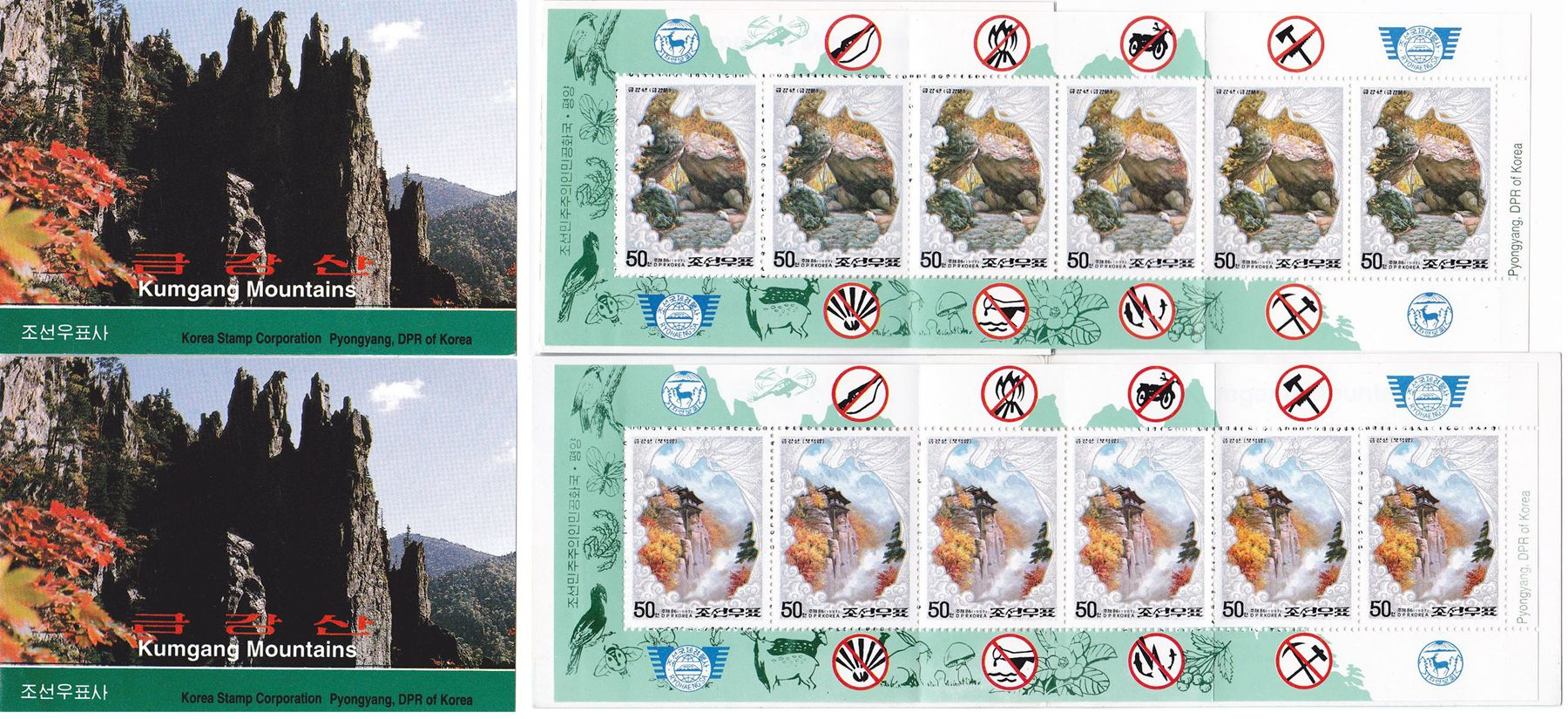 "L9080, Korea ""Kumgang Mountains"" Stamp Booklet 2 Pcs, 1997"