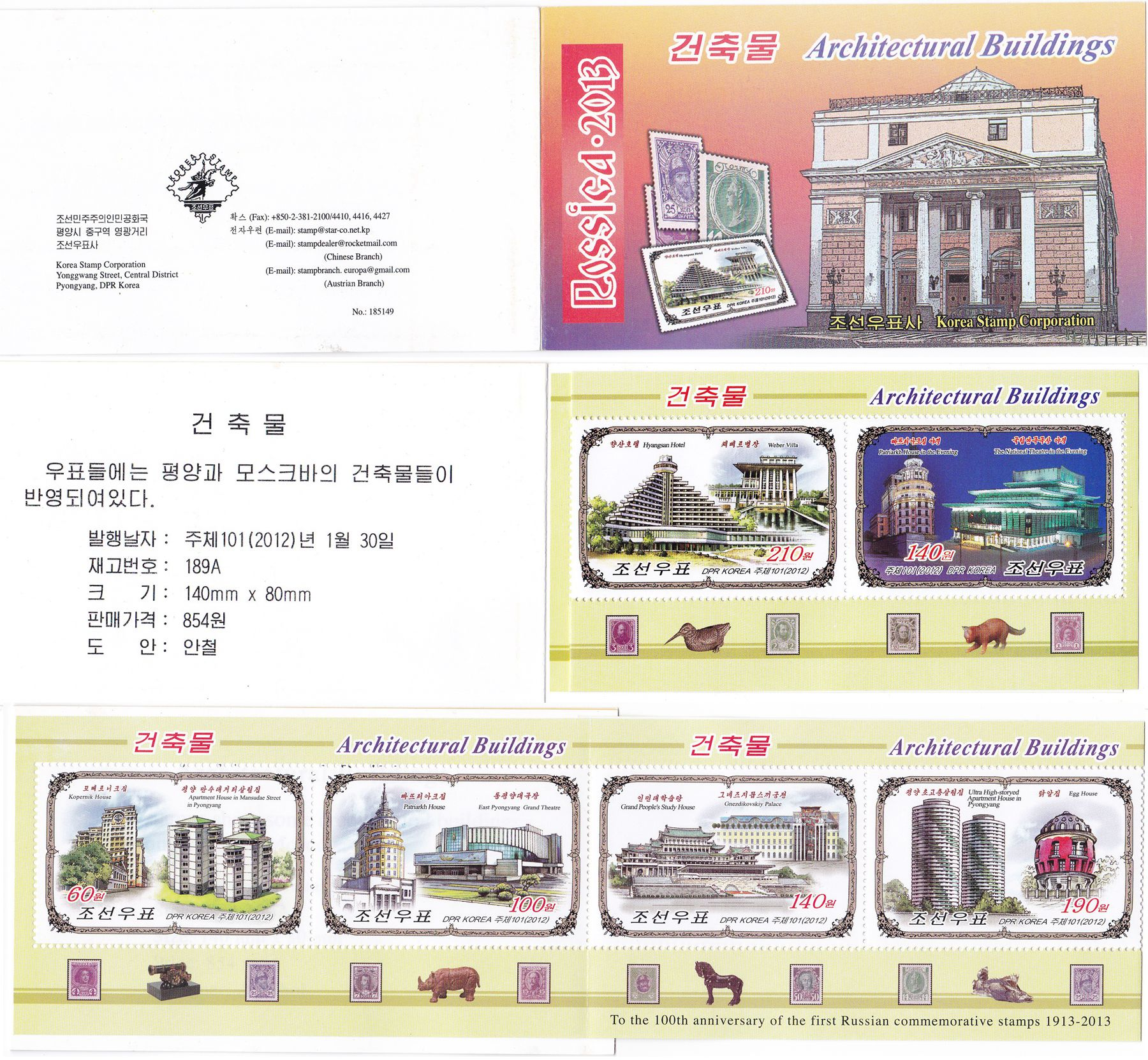 "L9083, Korea ""Architectural Buildings, Korean and Russia"" Stamp Booklet, 2012"