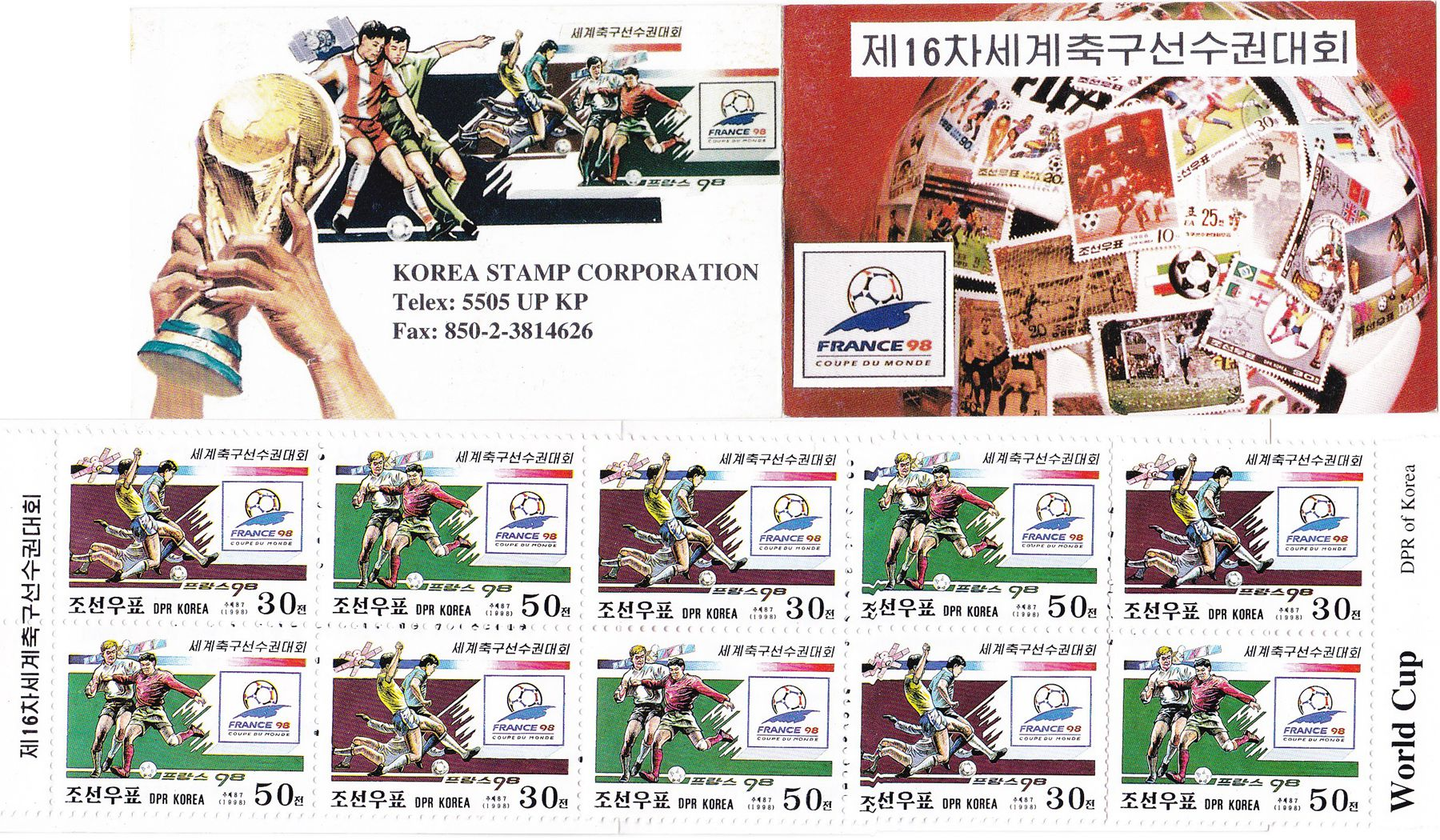 "L9084, Korea ""16th FIFA World Football Cup"" Stamp Booklet, 1998"