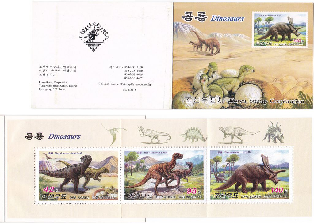 "L9087, Korea ""Dinosaurs"" Stamp Booklet, 2011"