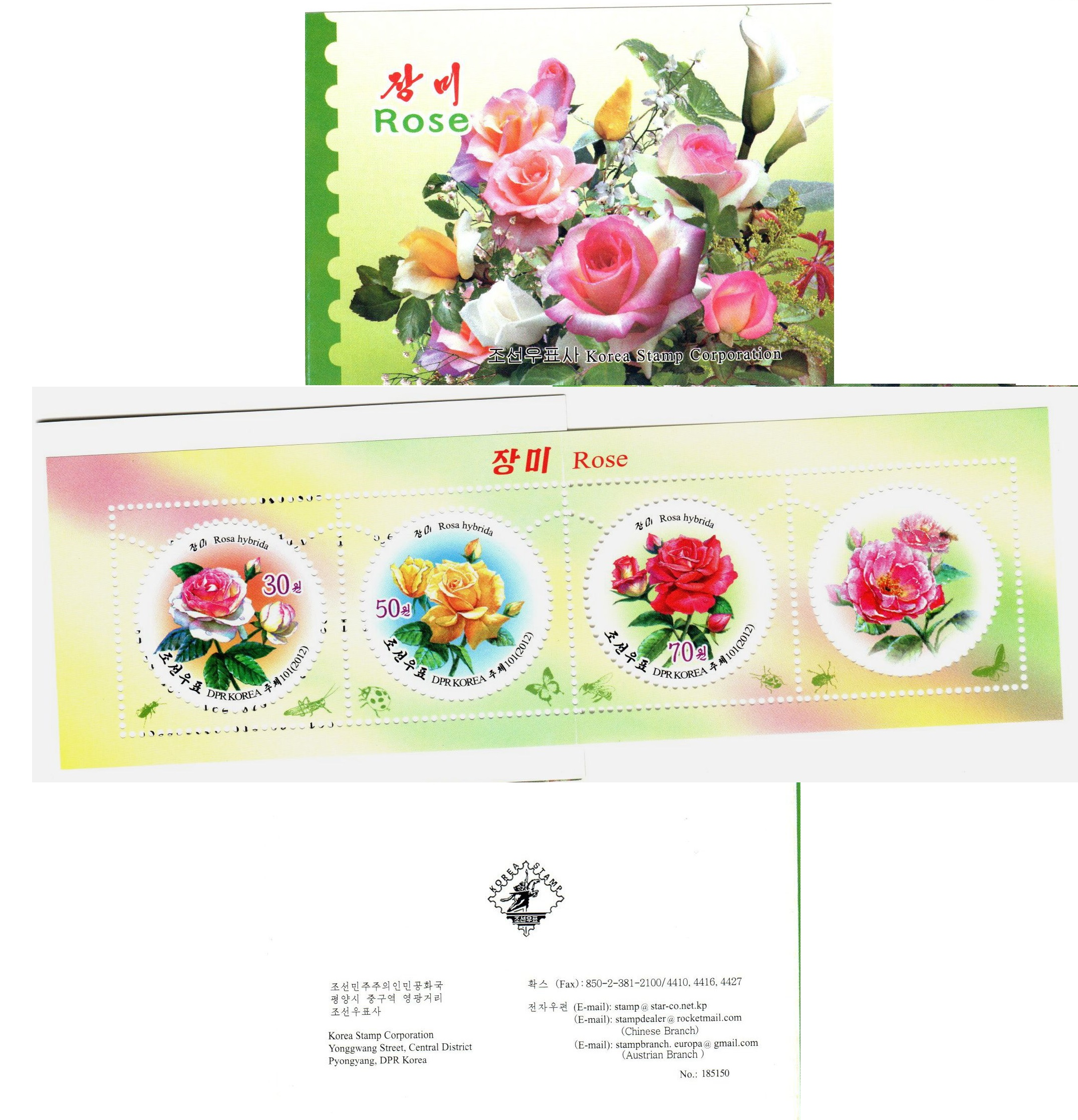 "L9101, Korea ""Rose"" Stamp Booklet, 2012"