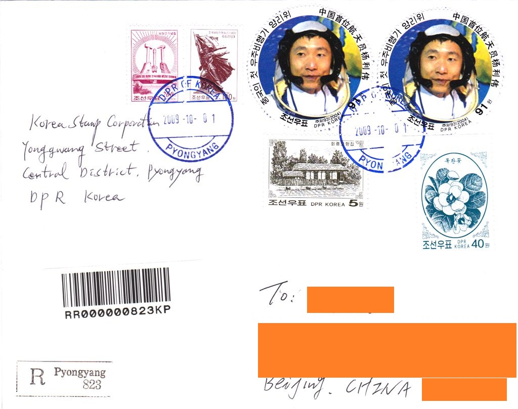 "L9338, Korea Air-registered Cover, ""China First Manned Space Flight"", 2009"