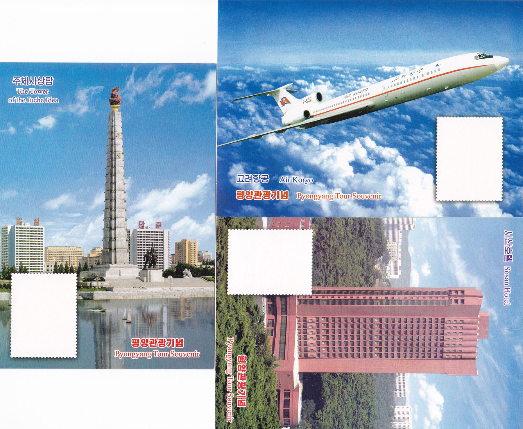 "L9352, Korea Special 3 pcs Post Cards of 2017, ""Pyongyang View"""