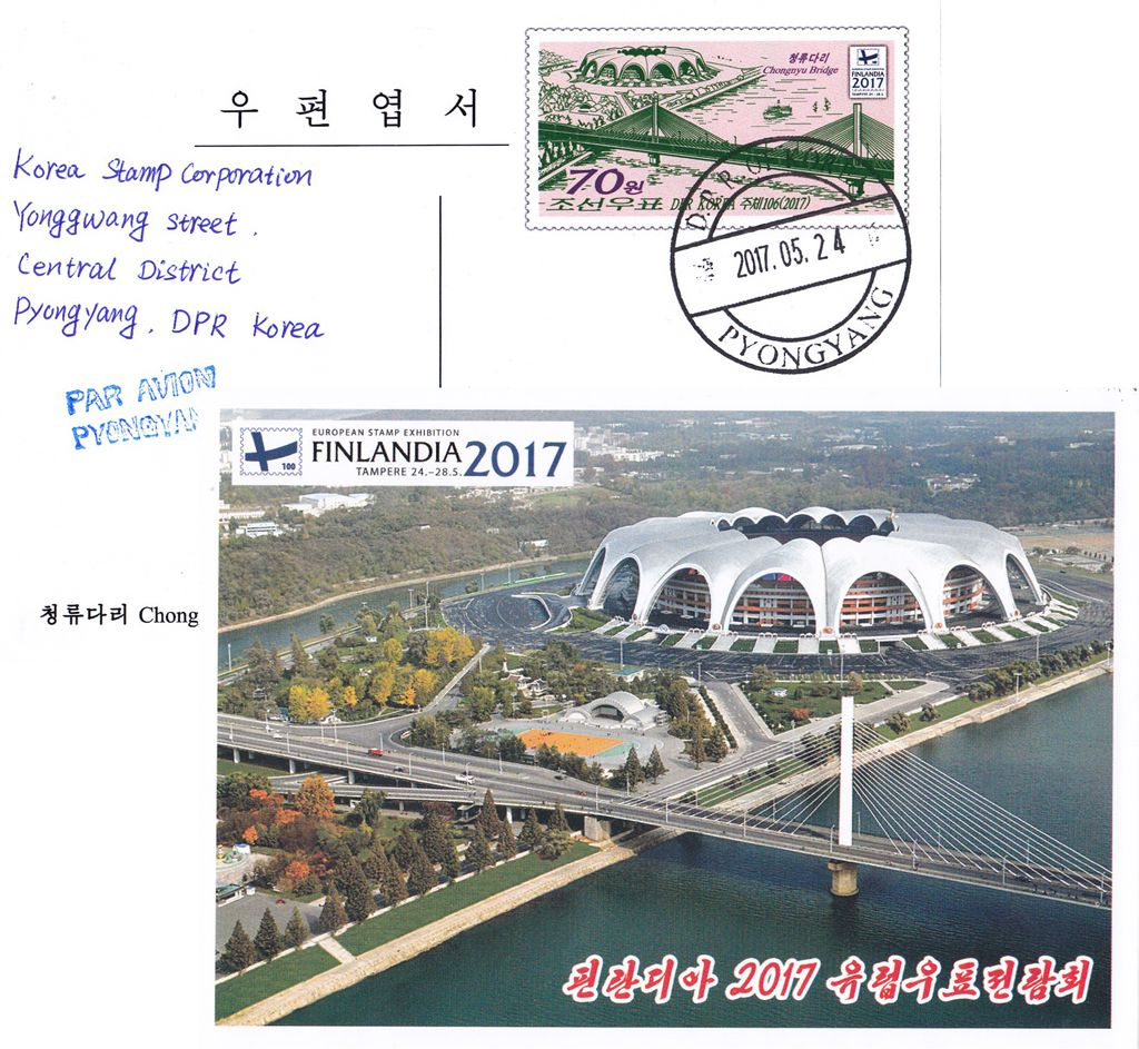 "L9360, Korea First Day Postal Card, ""Finland European Stamp Exhibitions"" 2017"