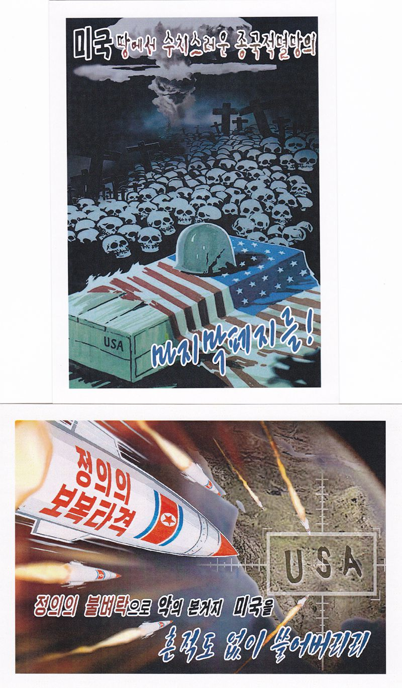"L9369, Korea ""Anti-USA"" 2 Pcs Post Cards, 2017 Type I"