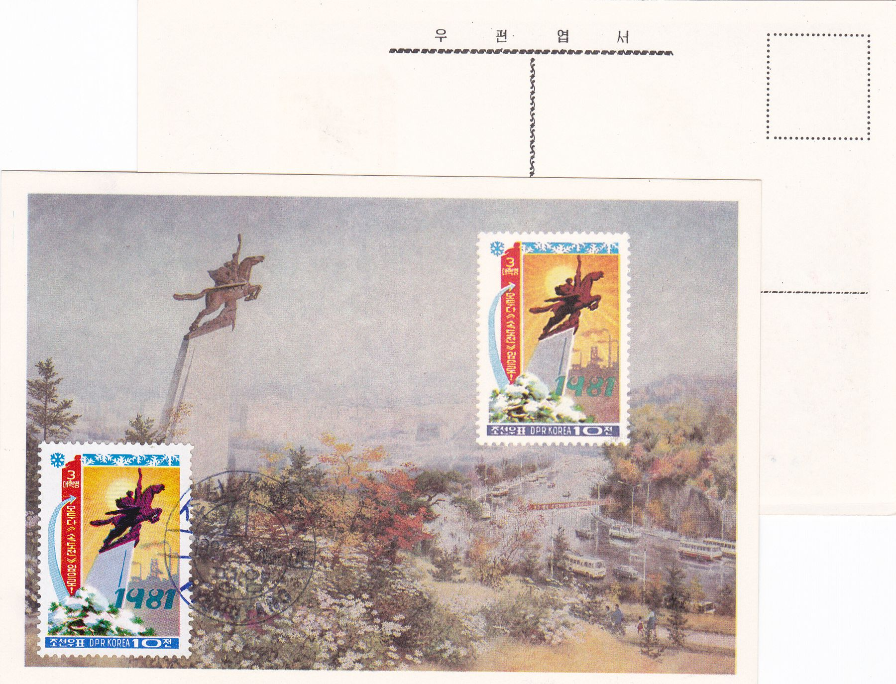 "L9382, Korea Maxicard, ""Happy New Year, Chollima Statue"", 1981"