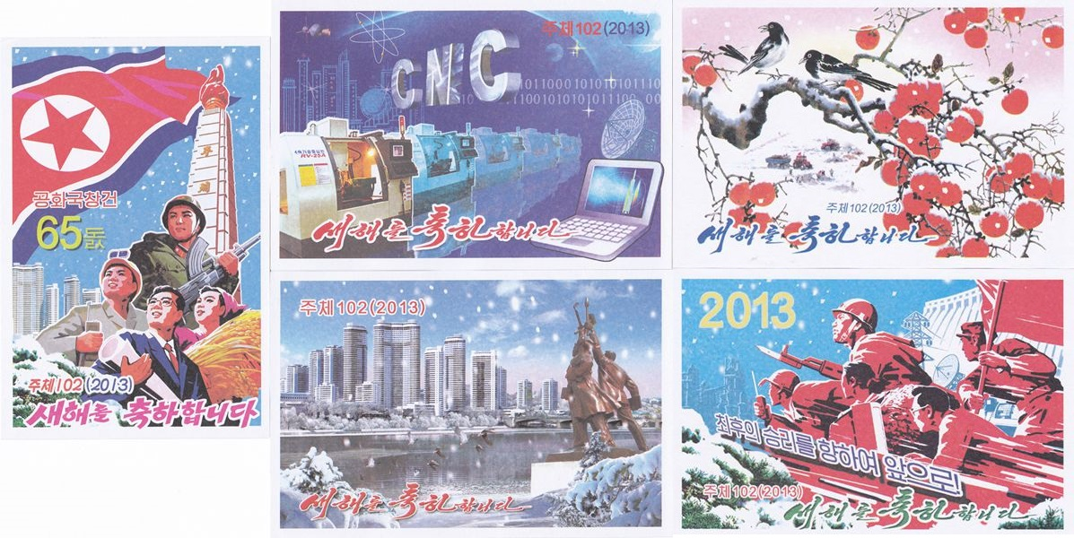 L9393, Korea 2013 Happy New Year Postal Card, 5 pcs