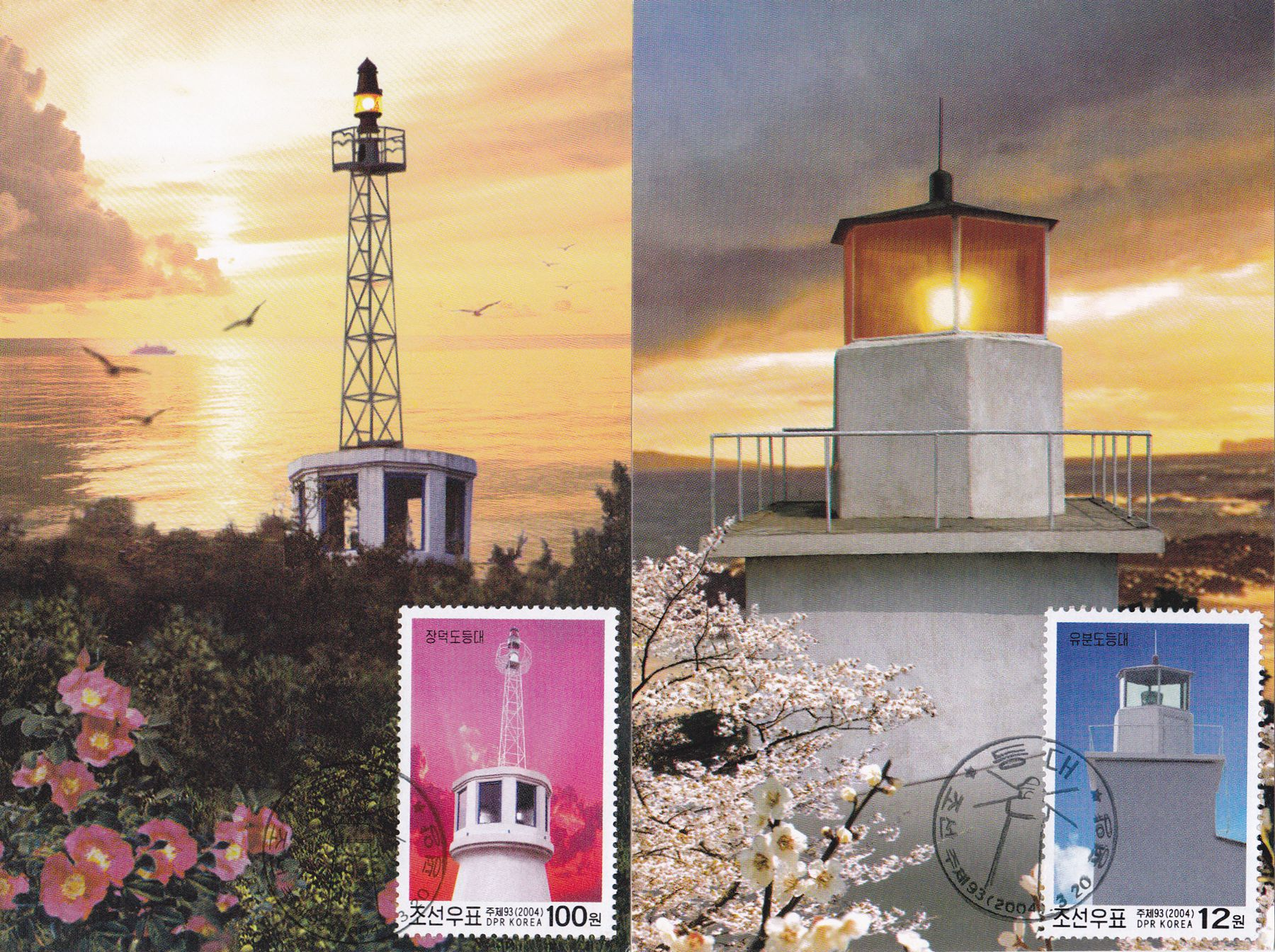 "L9395, Korea Maxicard ""Lighthouse"", 4 pcs, 2004"