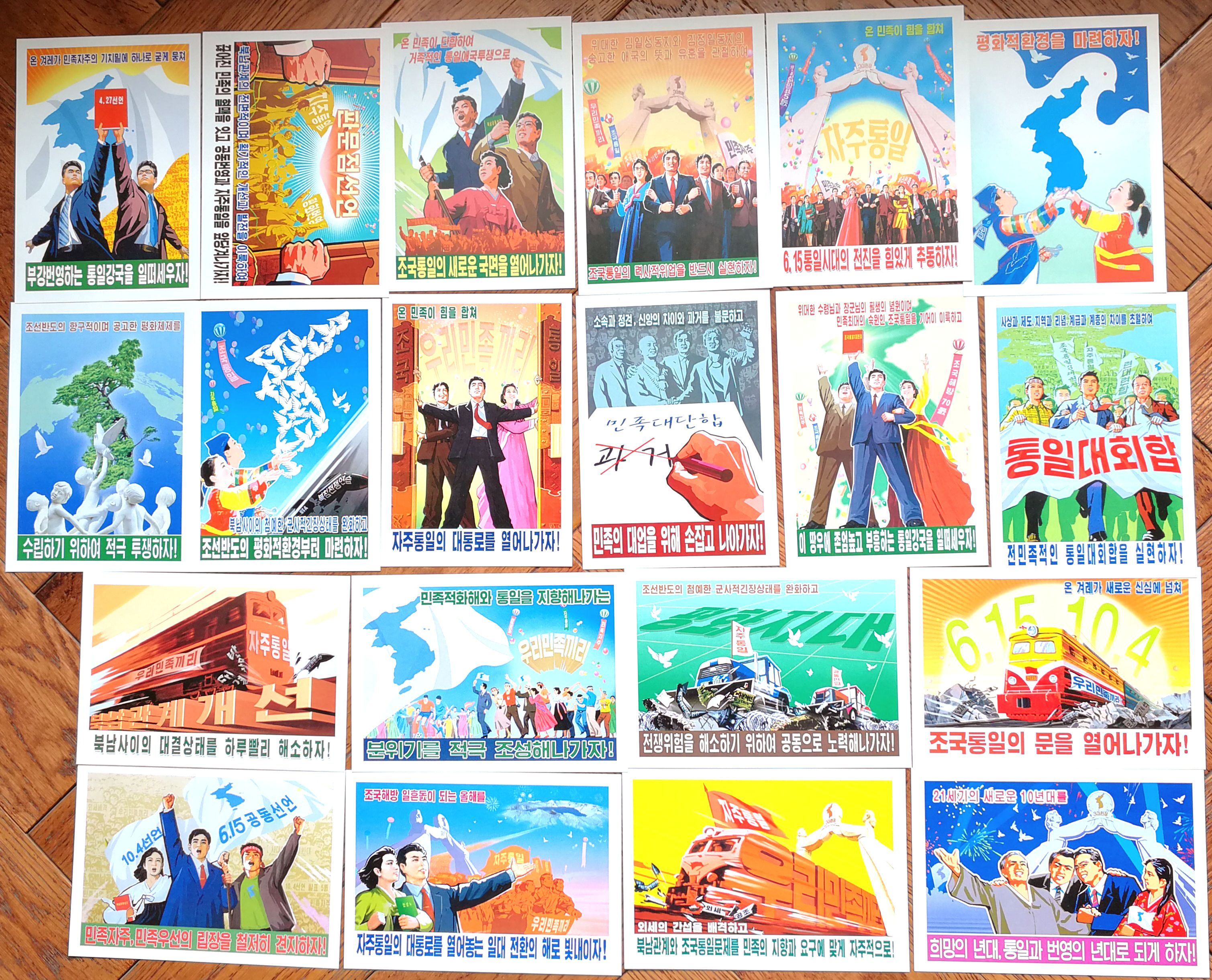 "L9398, Korea ""Economy Development and Reunification"" Full 20 Pcs Post Cards, 2019"