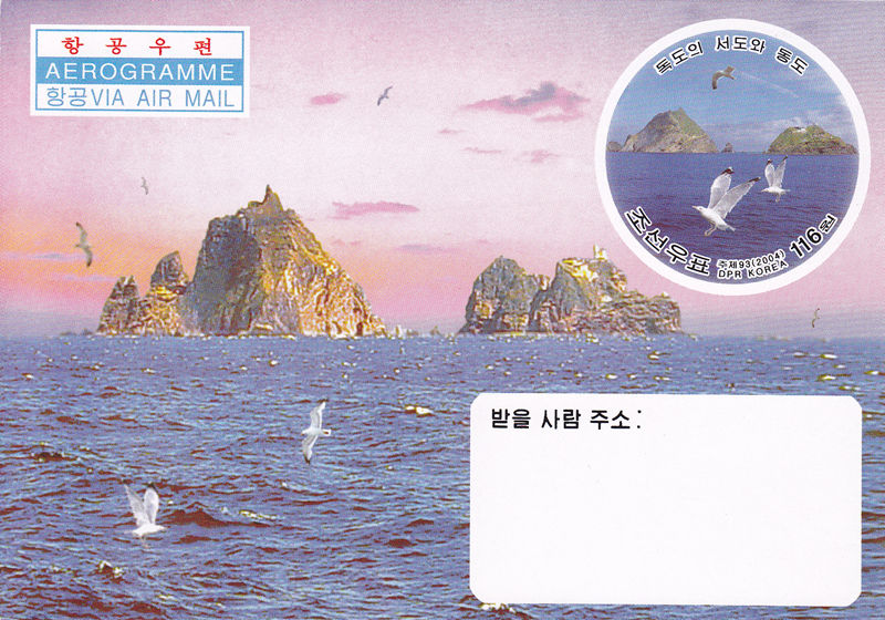 L9600, Korea Dokdo Aerogramme, Dokdo Islands (Takeshima) 2004
