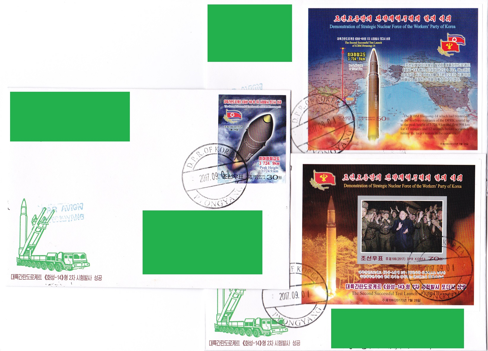 L9629, Korea Second Launch Hwasong-14 Missile, 3 pcs FDC, Imperforate 2017