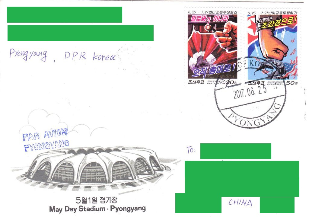 L9640, Korea Anti-USA Joint Struggle Stamps, First Day Cover,2017