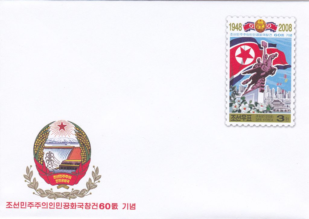 "L9705, Korea ""60th Anniv. Founding of Korea"",Postal Entires Envelope 2008"
