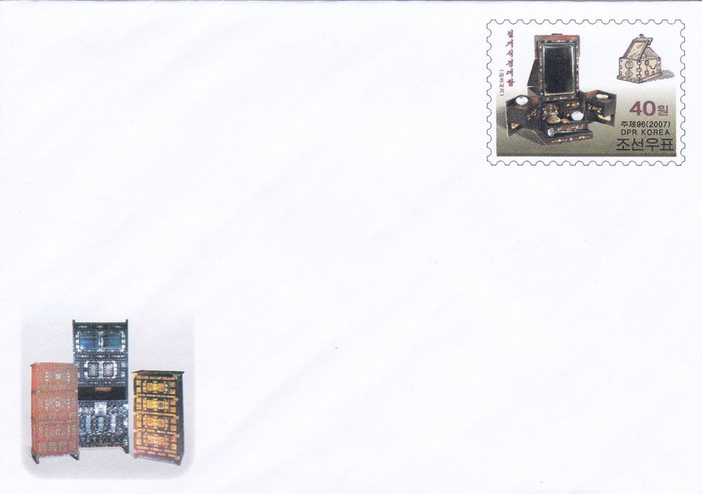 "L9725, Korea ""Folk Customs (Furniture)"",Postal Entires Envelope 2007"