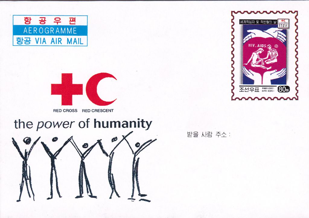 "L9733, Korea Aerogramme, ""World Red Cross, Rescue AIDS"", 2002"