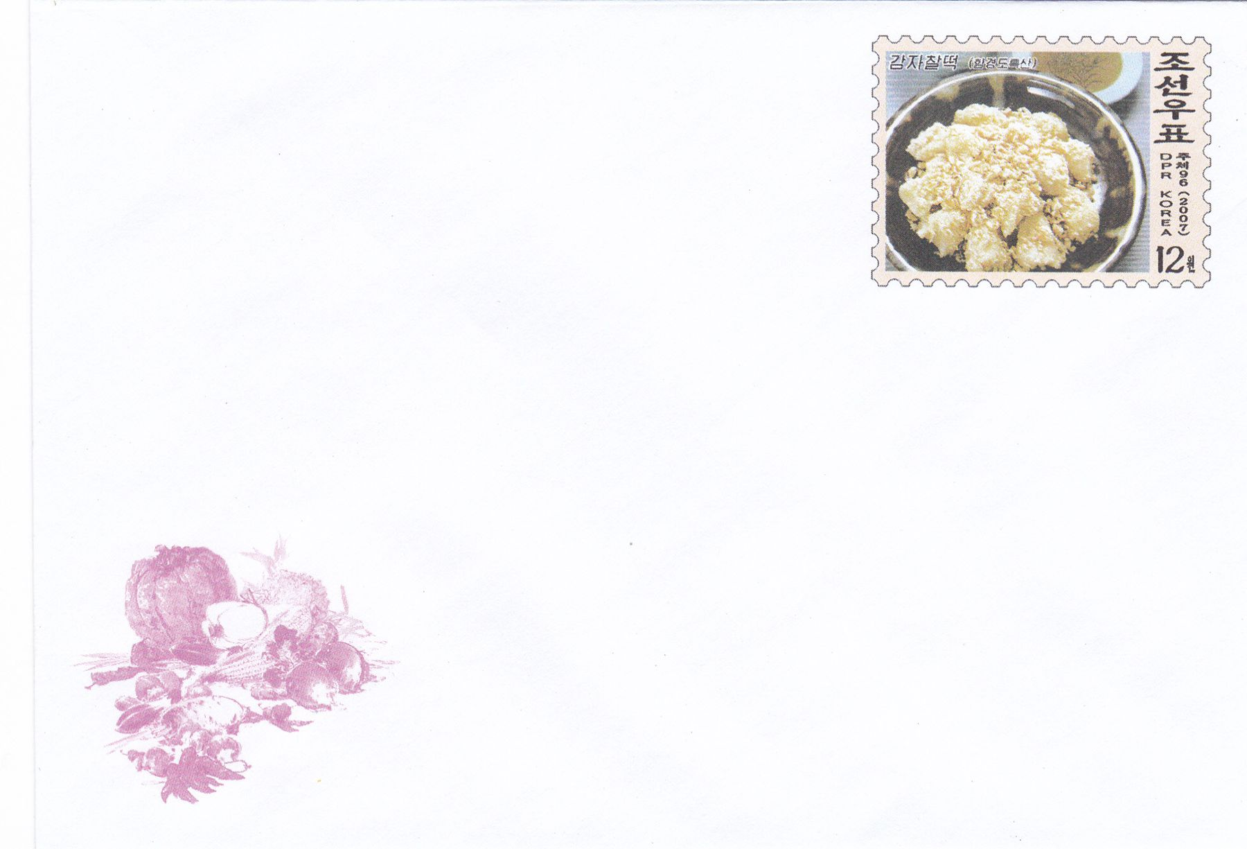 "L9776, Korea ""Traditional Food -- Potato and Rice Cake"",Postal Entires Cover 2007"