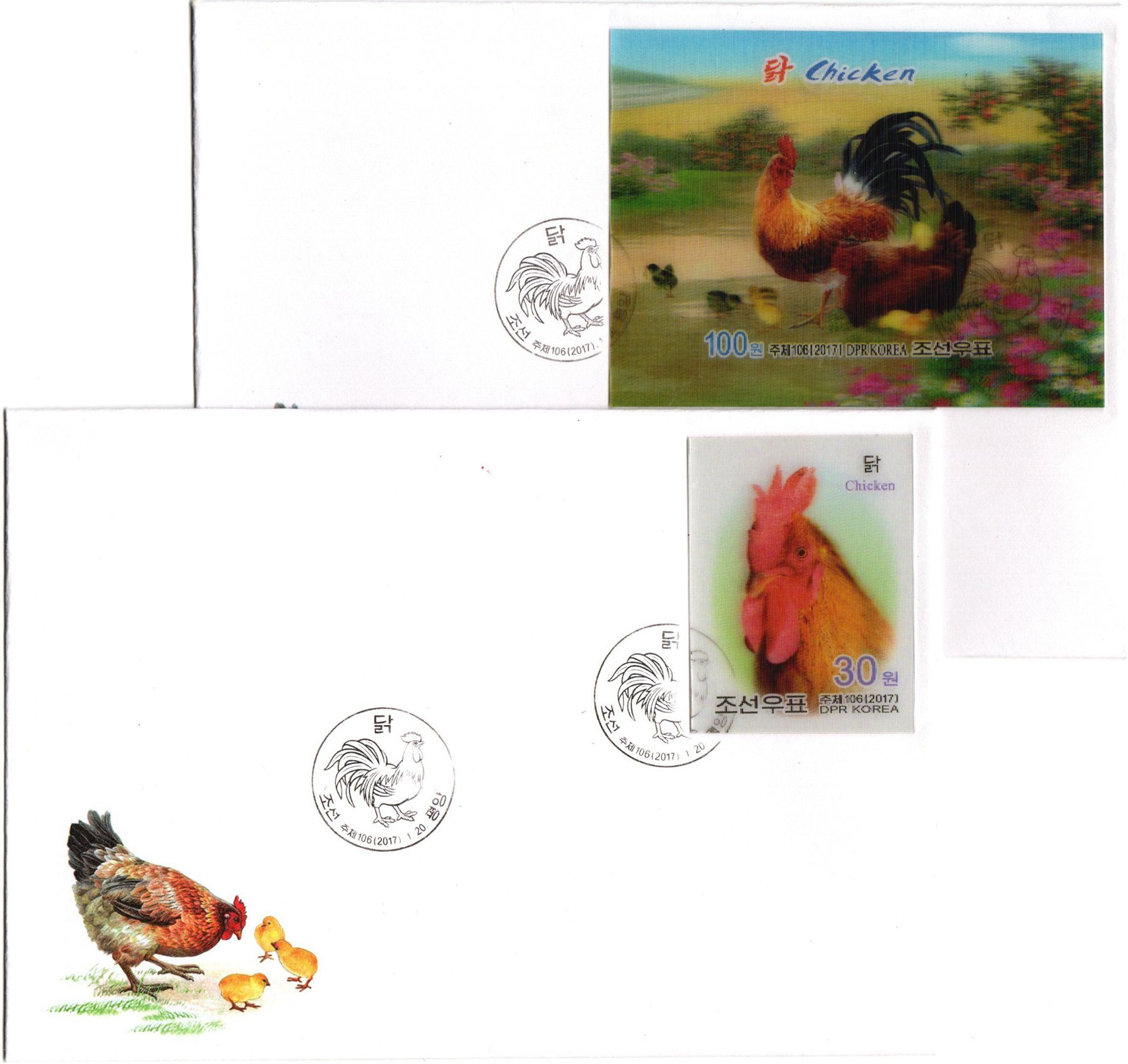 L9815, Korea 2017 Year of Rooster, 2 Pcs SS Stamp FDC, Imperforate