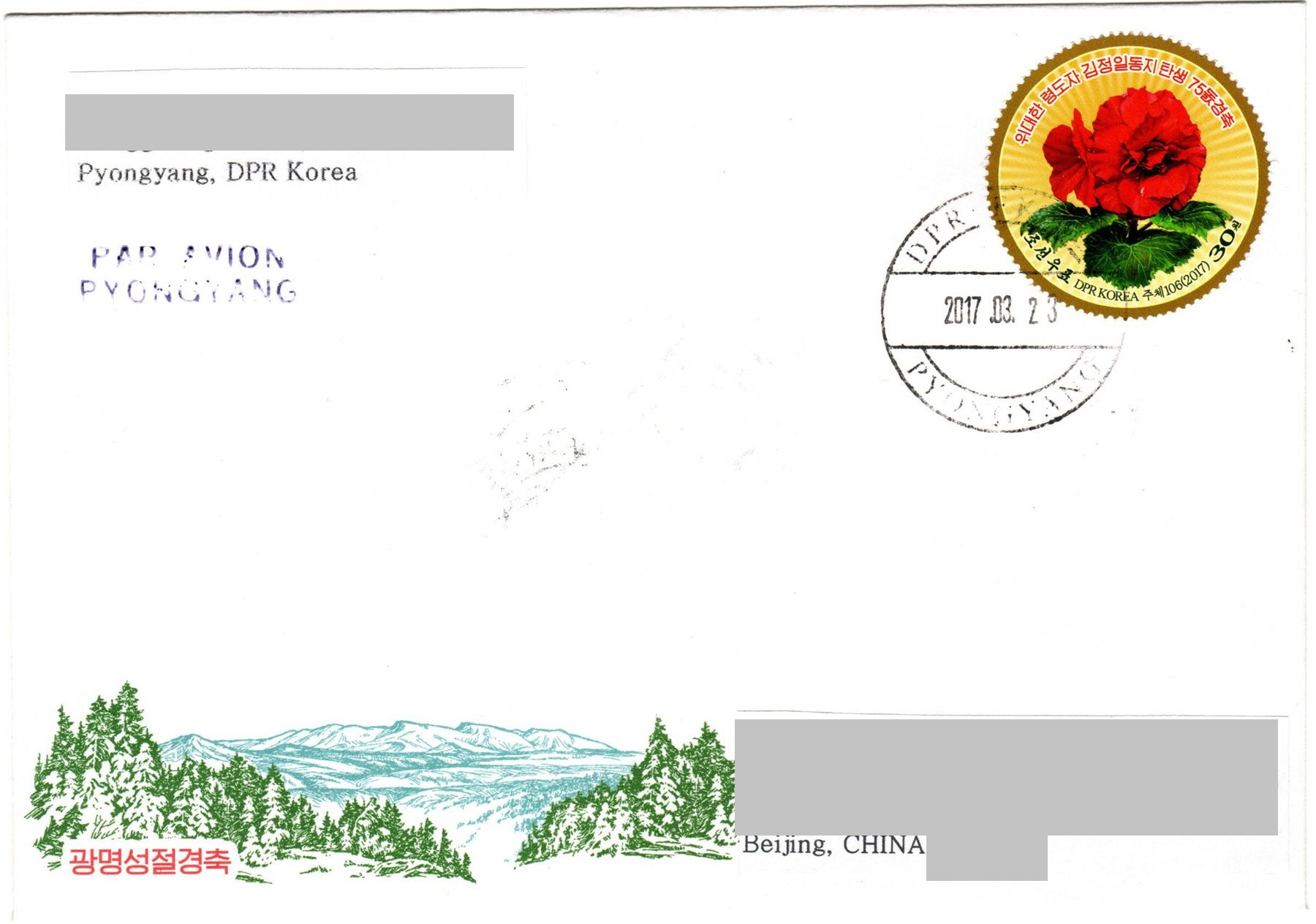 "L9823, Korea ""Kimjongilia, the Immortal Flower"", 2017 FDC Cover"