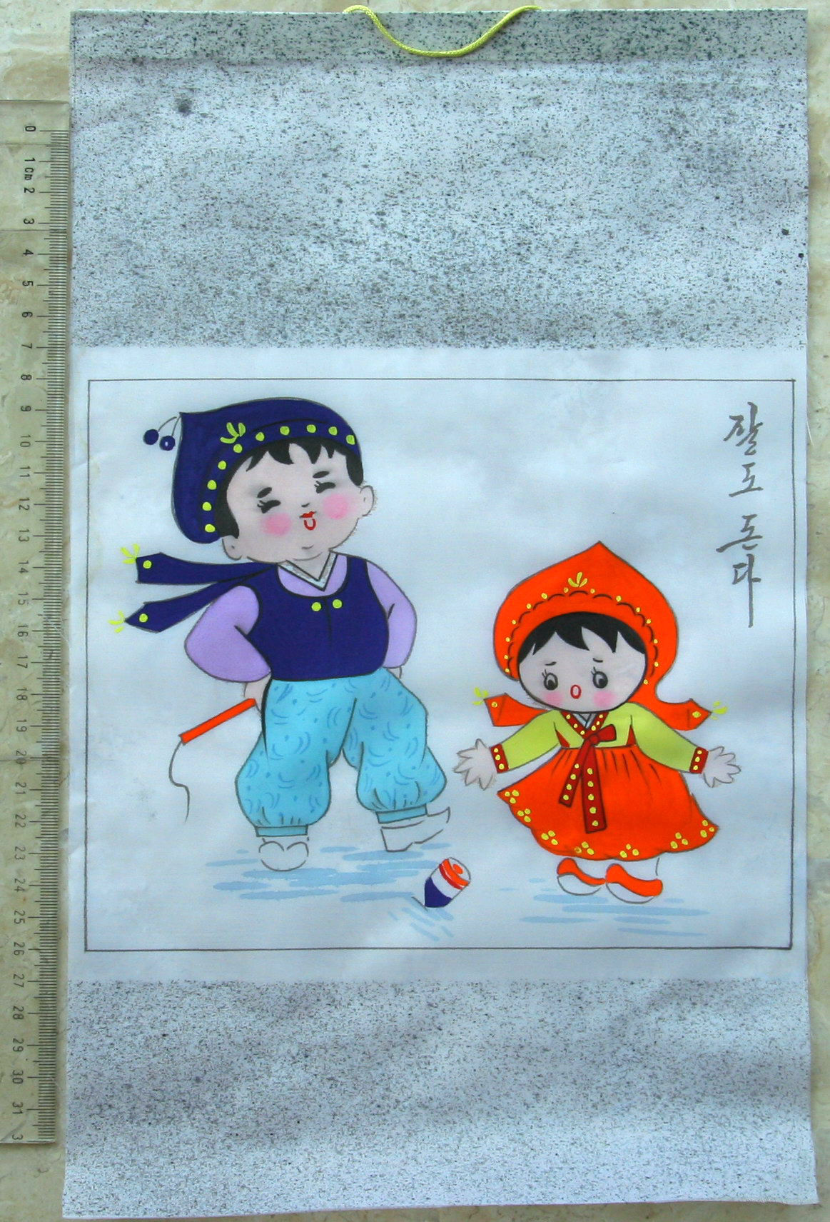 L8501, Korea Traditional Handmade Painting, Boy & Girl