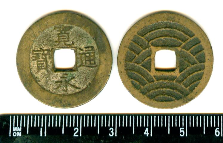 L7025, Japan Kanei Tsu-ho Coin, 4 Mon with 21 Waves, 1768
