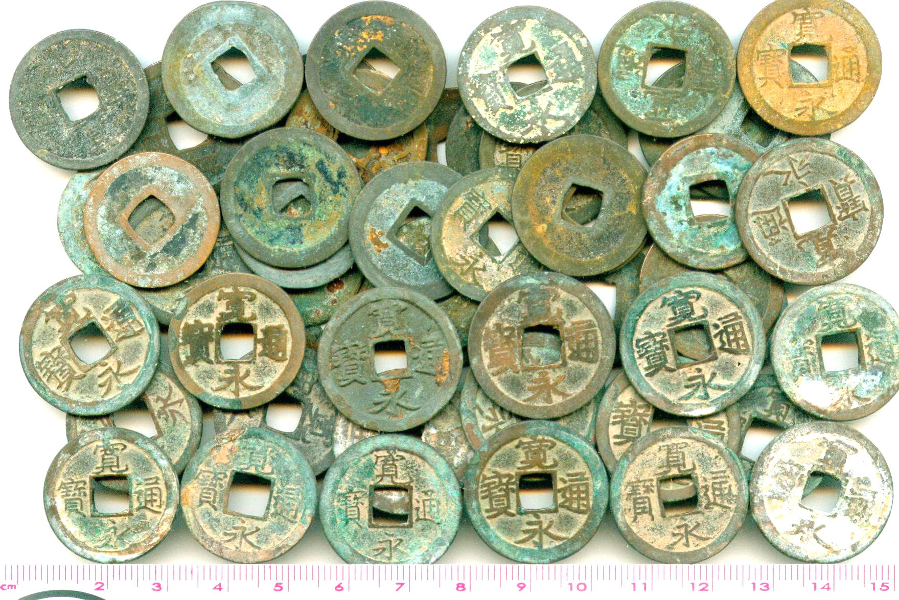 L7032, Japan 20 Pcs Kanei Tsuho Coins Wholesale, 1 Mon 1700's