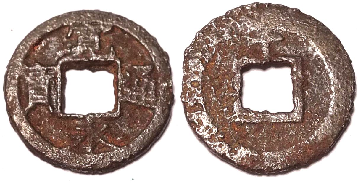 L7038, Japan Iron Kanei Tsuho Coin (Reverse: Sen), around AD 1700's, IRON