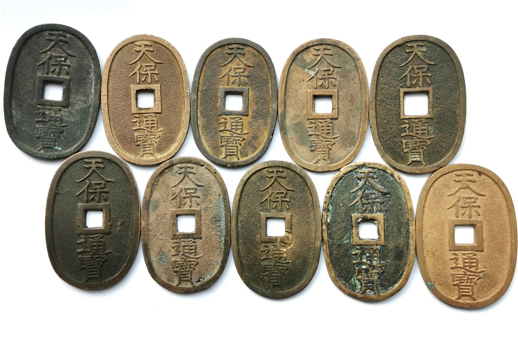 L7048, Japan 100 Mon value Tenpou Tsu-ho Coin, 10 Pcs (1835-1870)