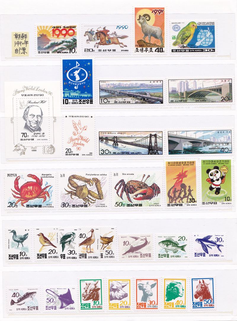 L4016, Korea 1990 Year Stamps (60 pcs Stamps and 10 pcs SS/MS), MNH